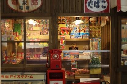 Railway Museum Kyoto (11)