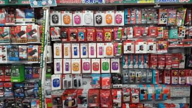 Accessoires Nintendo Switch