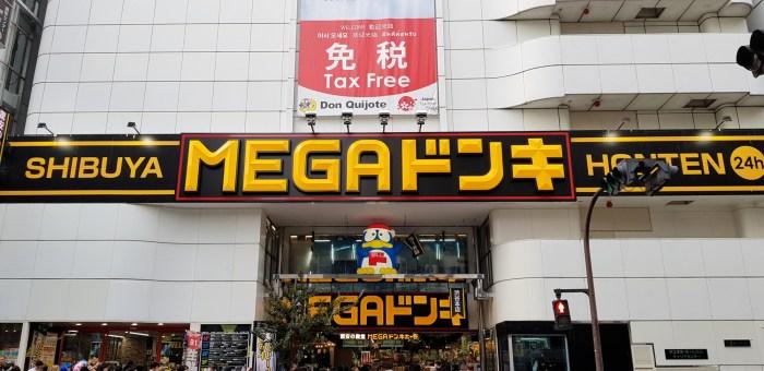 Mega Donki Shibuya : 7 étages de trucs inutiles à acheter