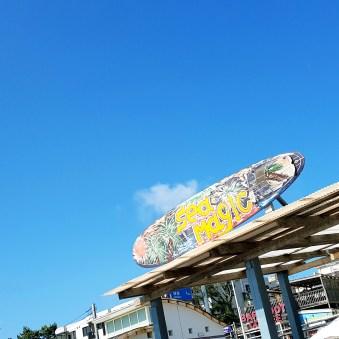 Zushi beach 16