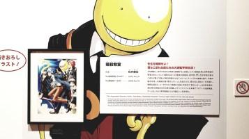 Expo manga Shonen Jump - Tokyo Roppongi 2018