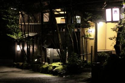 Kurokawa Onsen (7)