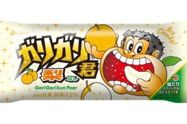 glace nashi