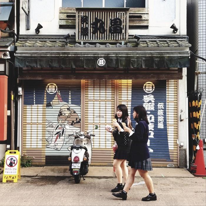 Le Japon a travers les devantures de ses boutiques