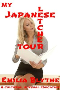 My Japanese Letcher Tour