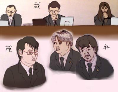 探偵ファイル~スパイ日記~/あの犯罪者は今 ~秋葉原通り魔 ...
