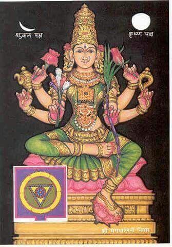 Representación de Bhagmalini Nitya