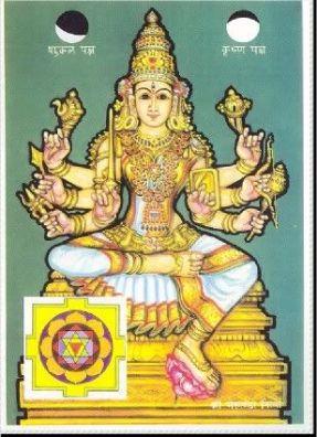Bherunda Nitya