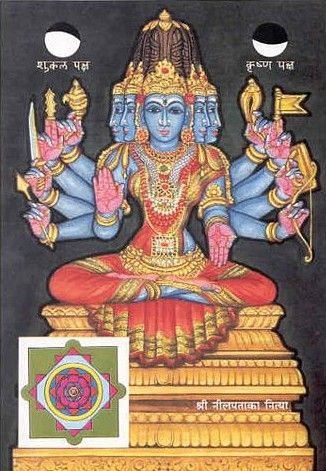 Nilapataka Nitya