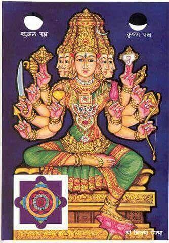 Vijaya Nitya