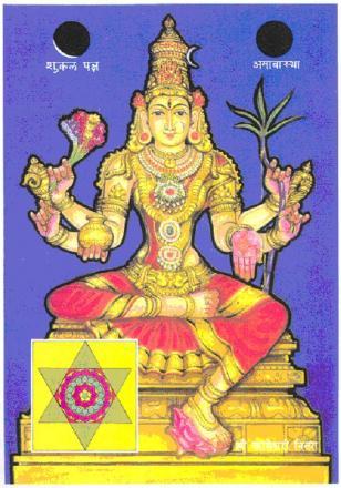 Representación de Kameshvari