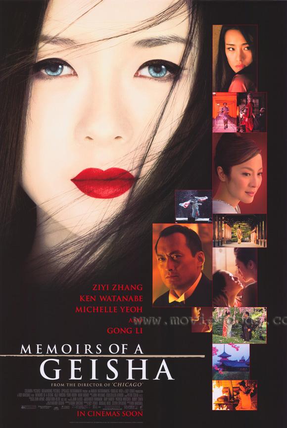 藝伎回憶錄 Memoirs of a Geisha @ 老謝的回憶 :: 痞客邦