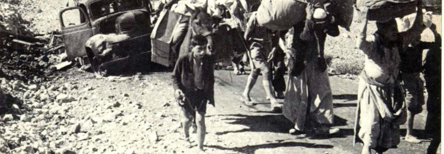 Palestiinaalaisia pakolaisia 1948
