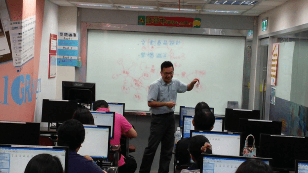 巨匠電腦學費課程