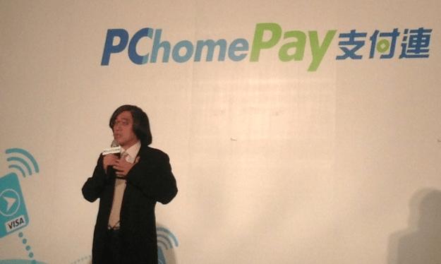 巨匠電腦課程 - PChome 董事長暨趨勢觀察家詹宏志
