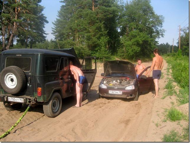 Urban och Mashas äventyr i Ryssland