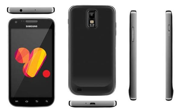 Galaxy S2 Plus Mockup
