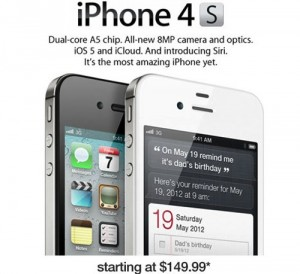wait for iPhone 5