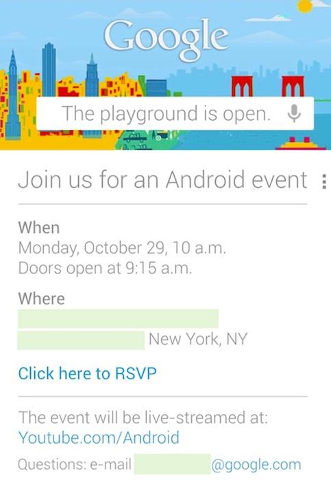 LG Optimus G Nexus Launch Google Invite