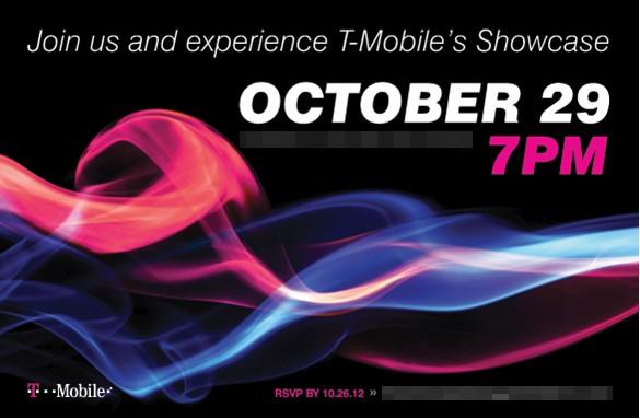 T-Mobile Showcase NY event