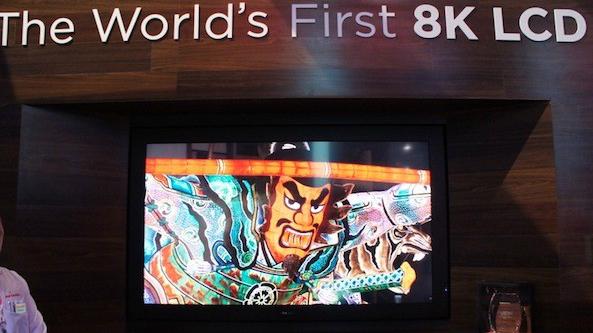 8K_LCD