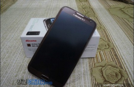 Galaxy Note 2 Amber Brown