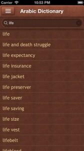 Arabic Dictionary iPhone App