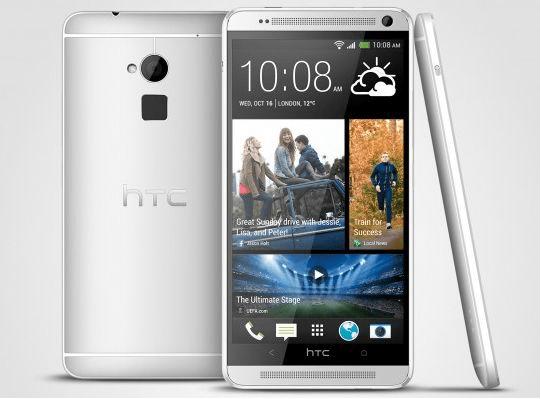 Glacial Silver HTC One Max