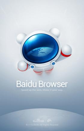 Baidu Browser (1)