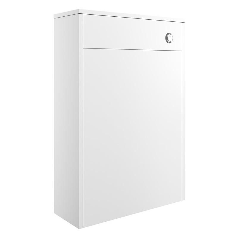 Bathrooms To Love Perla 600mm Floor Standing WC Unit Matt White