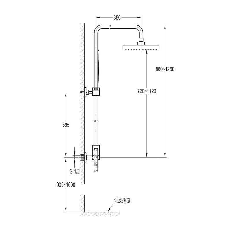 Flova Levo Shower Column with Concealed Inlet Supply & Handset