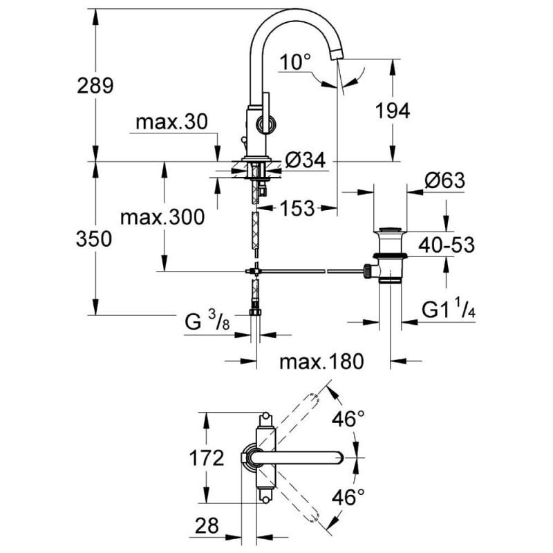 """Grohe Atrio Jota Basin Mixer Tap 1/2"""" Large 21022"""