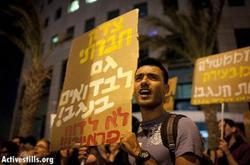הפגנה נגד תוכנית פראוור
