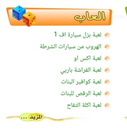 موقع كتاكيت الأطفال image2.jpeg?resize=4