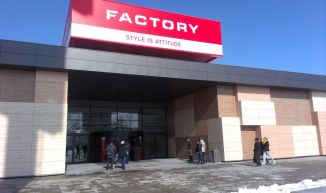 Factory7