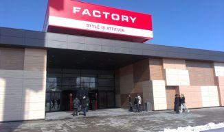 Factory7