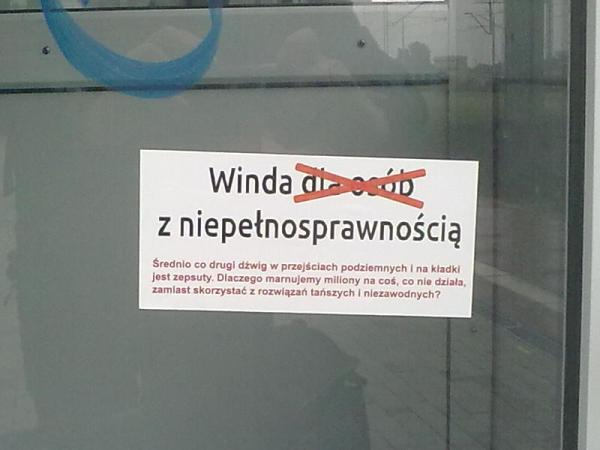 fot. Zielone Mazowsze