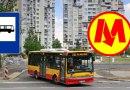Oficjalna propozycja: zmiany tras autobusów po otwarciu metra na Targówku