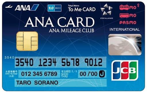 オンラインカジノとクレジットカード