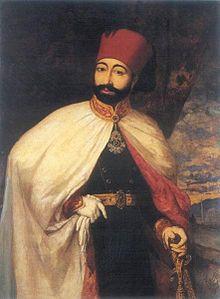 II. Mahmut Dönemi Islahatları (1808–1839)