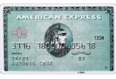Solicitud American Express Uruguay