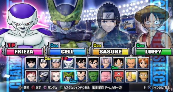Battle Stadium D O N PS2 ISO PC Download