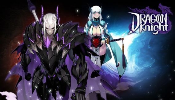 Dragon Knight PC Game Free Download