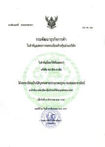 Tasin Register Form 01