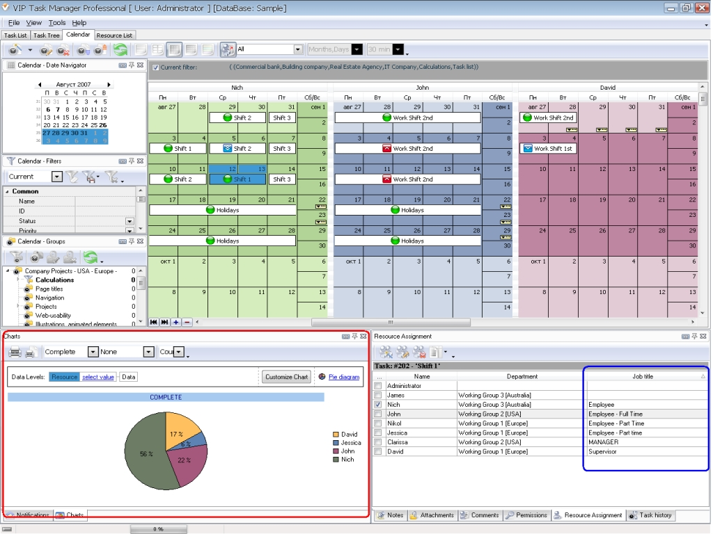 Process Scheduling Software