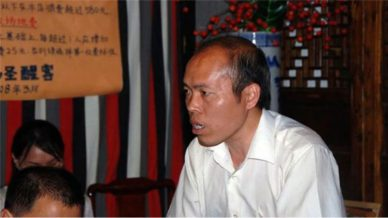 Sudden Death of Chinese Human Rights Lawyer Raises Suspicions
