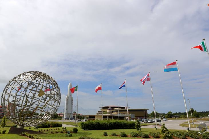 The Guiana Space Centre at Kourou.