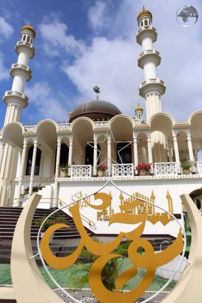 Mosque Keizerstraat in Paramaribo, Suriname.