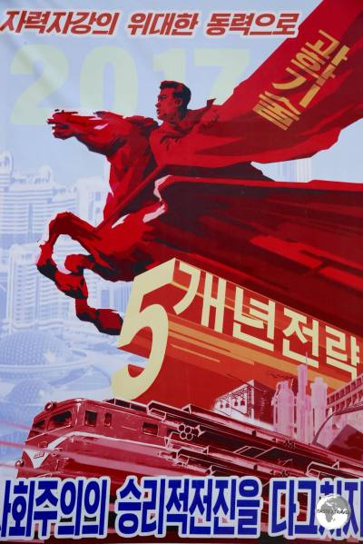 The legendary winged horse Chollima featured on a propaganda poster.