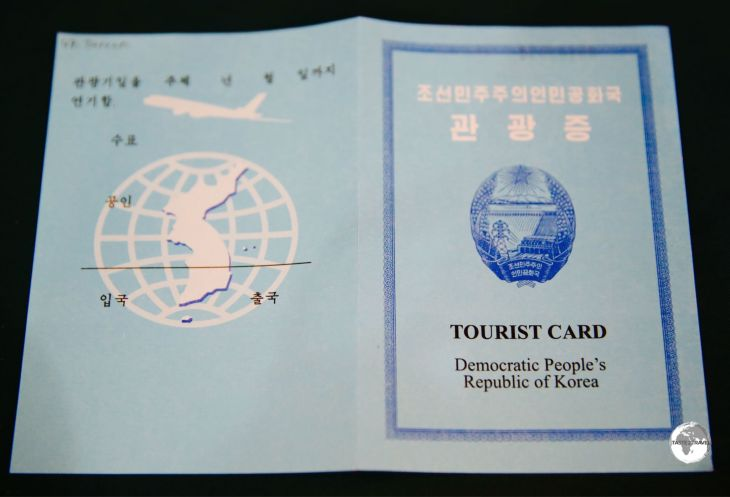 My DPRK loose-leaf tourist visa, which is retained by immigration upon departure.